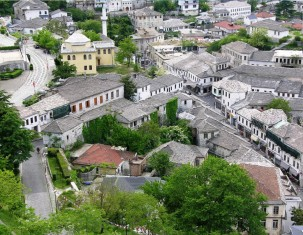 Photo of Elbasan