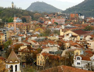Photo of Plovdiv