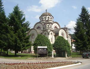 Photo of Doboj