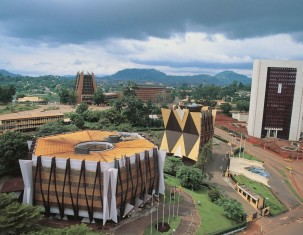 Photo of Yaounde