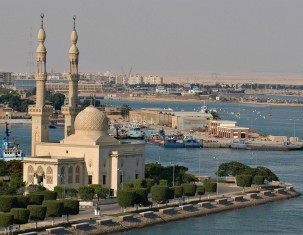 Photo of Port Said
