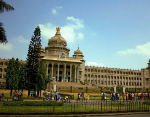 Photo of Bangalore