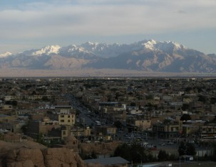 Photo of Kerman