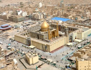 Photo of Najaf