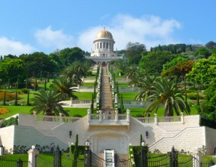 Photo of Haifa