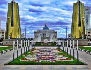 Photo of Astana