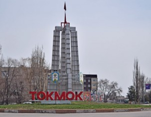 Photo of Tokmok