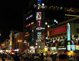 Photo of Gwangju