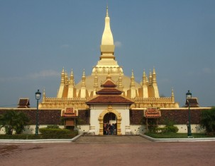 Photo of Vientiane
