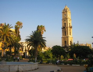 Photo of Tripoli