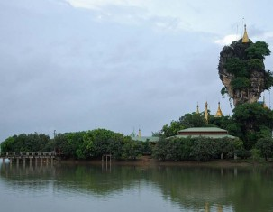 Photo of Mawlamyine