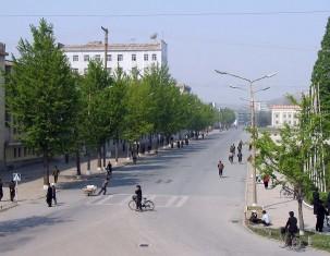 Photo of Kaeseong
