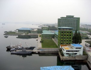 Photo of Wonsan