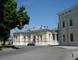 Photo of Braila