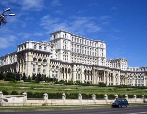 Photo of Bucharest