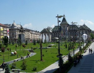Photo of Craiova