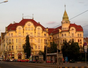 Photo of Oradea