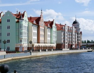 Photo of Kaliningrad