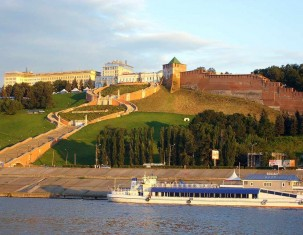 Photo of Nizhny Novgorod