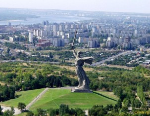 Photo of Volgograd