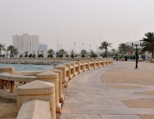 Photo of Ad Dammam