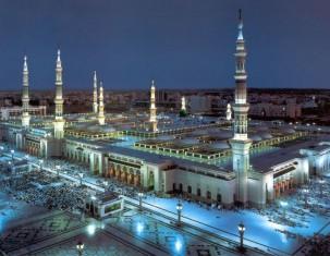 Photo of Medina