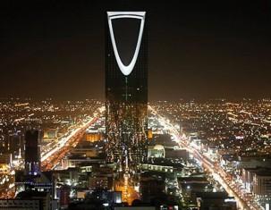 Photo of Riyadh
