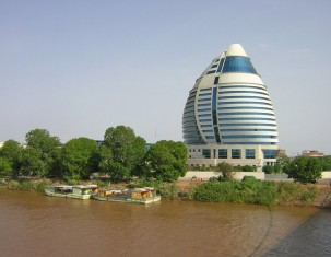 Photo of Khartoum North