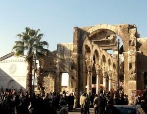 Photo of Damascus