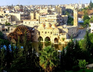 Photo of Hama