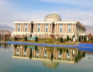 Photo of Dushanbe
