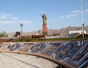 Photo of Khujand