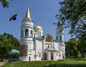 Photo of Chernihiv