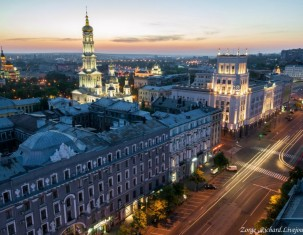 Photo of Kharkiv