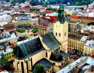 Photo of Lviv