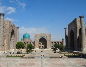 Photo of Samarkand