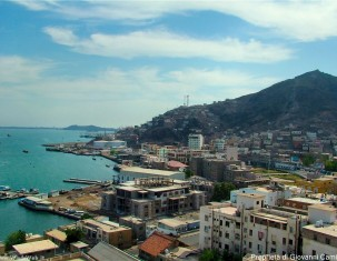 Photo of Aden