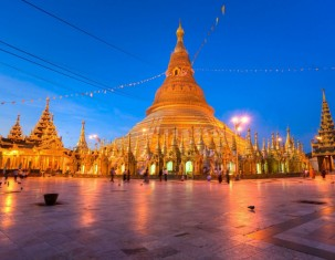 Photo of Myanmar