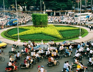 Photo of Vietnam