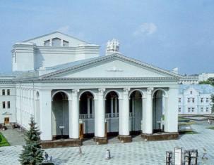 Photo of Rovno