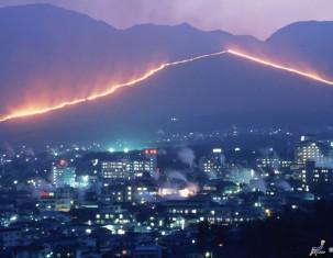 Photo of Beppu