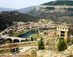 Photo of Veliko Tŭrnovo