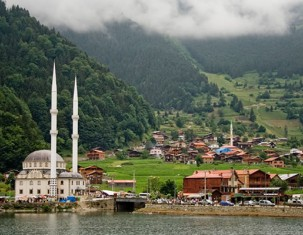 Photo of Trabzon