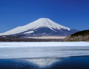Photo of Shizuoka