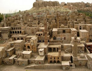 Photo of Mardin