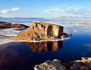 Photo of Urmia