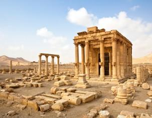 Photo of Minţaqat Palmyra