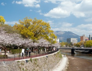 Photo of Kagoshima