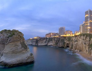 Photo of Бейрут
