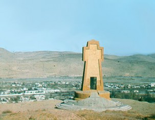 Photo of Кушка